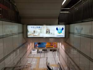 20190510_エサキホーム様_名鉄一宮駅 (2)